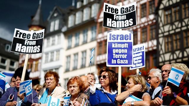 An anti-Israel protest in Frankfurt, Germany (Photo: Reuters)