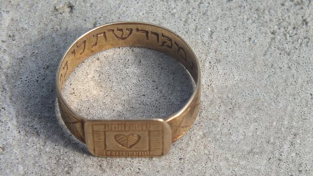 Wedding ring found outside Sobibor gas chamber (Photo: Yoram Haimi)