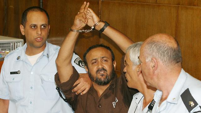 Marwan Barghouti. Serving 5 consecutive life sentences. (Photo: Yariv Katz)