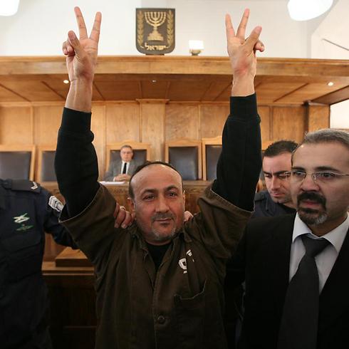 Marwan Barghouti, a symbol (Photo: Gil Yohanan) (Photo: Gil Yochanon)