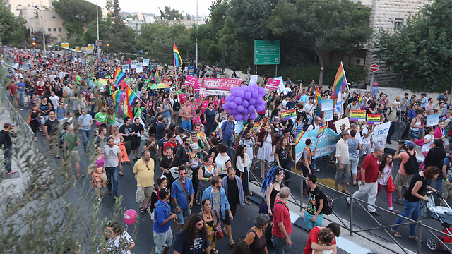 Gay Pride Parade in Jerusalem (Photo: Gil Yohanan)
