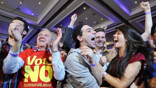 חוגגים את הניצחון (צילום: AFP) (צילום: AFP)