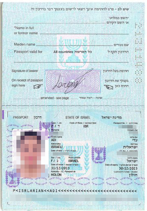 Fake passport used by the woman