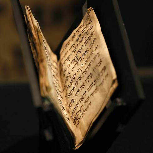 The siddur on display in Jerusalem (Photo: AFP)