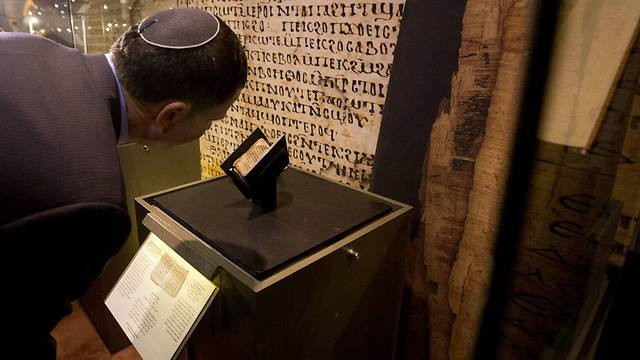 Knesset Speaker Yuli Edelstein examines the prayer book (Photo: AFP)