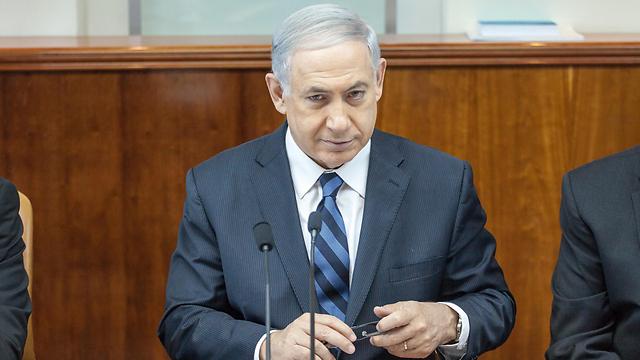 נתניהו בישיבת הממשלה, היום (צילום: אמיל סלמן) (צילום: אמיל סלמן)