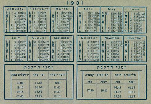 לוח שנה של הרכבת המנדטורית לשנת 1931 ()