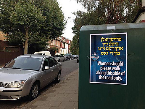 """על השלטים באידיש ובאנגלית נכתב: """"נשים צריכות ללכת בצד הזה של הרחוב בלבד"""" (צילום: Twitter/@Sean__Clare)"""