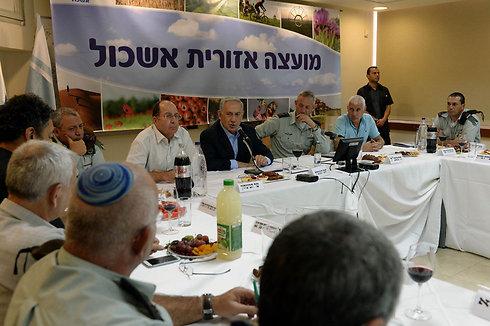 Netanyahu at IDF General Staff meeting in Eshkol (Photo: GPO)