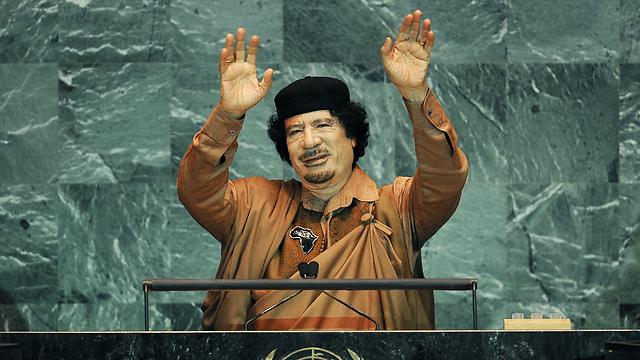 """הוצג לפני נאומו כ""""מלך המלכים"""". קדאפי בעצרת האו""""ם (צילום: AFP) (צילום: AFP)"""