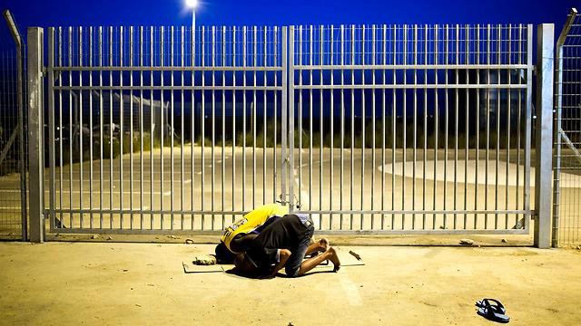 Outside Holot (Photo: Reuters)
