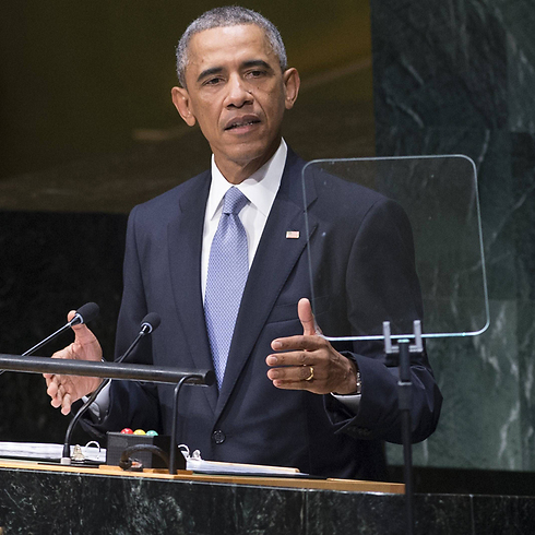 Obama at the UN General Assembly. (Photo: AFP) (Photo: AFP)
