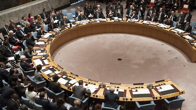 UN Security Council meets (Photo: AFP)