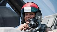 צילום: UAEAF