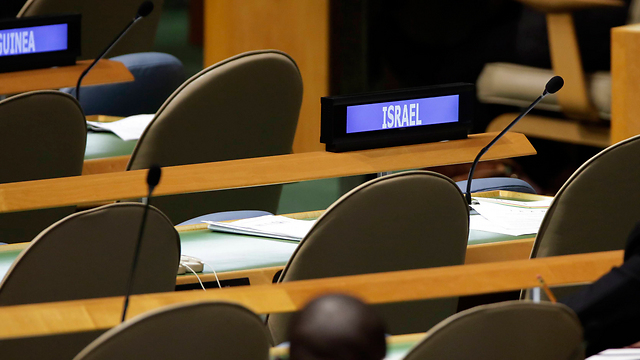 The Israeli delegation's chairs remained empty during Rouhani's speech (Photo: AP)