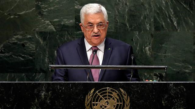 Palestinian President Abbas speaking at the UN (Photo: AP) (Photo: AP)