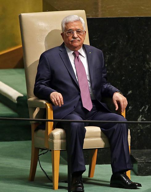 Abbas, just moments before his UN speech. (Photo: EPA) (Photo: EPA)