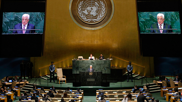 Palestinian President Abbas speaking at the UN (Photo: Reuters)