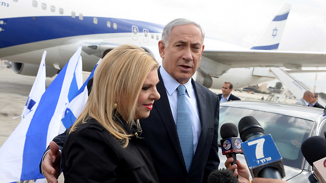 Benjamin and Sara Netanyahu. 'The prime minister didn't make peace because reality doesn't allow it, not because of his wife' (Photo: Avi Ohayon, GPO) (Photo: GPO)