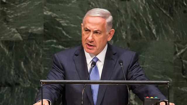 Netanyahu at the UN: 'Hamas has the same goal as ISIS' (Photo: AFP) (Photo: AFP)