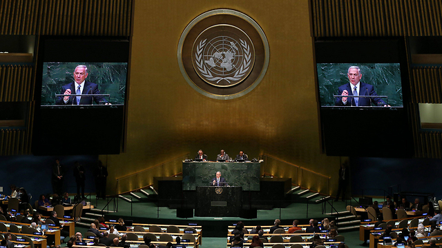 Netanyahu at the UN General Assembly (Photo: EPA)