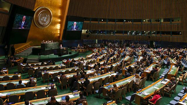 UN General Assembly  (Photo: Reuters)