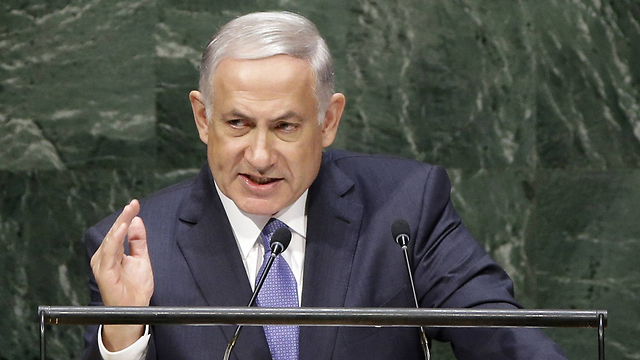 Netanyahu speaking at the UN General Assembly (Photo: AP)
