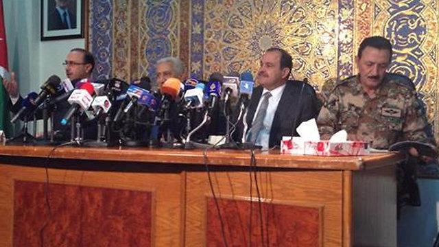 מסיבת העיתונאים בירדן, היום ()