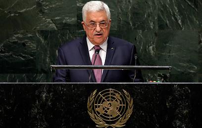 Palestinian President Abbas at UN (Photo: AP) (Photo: AP)
