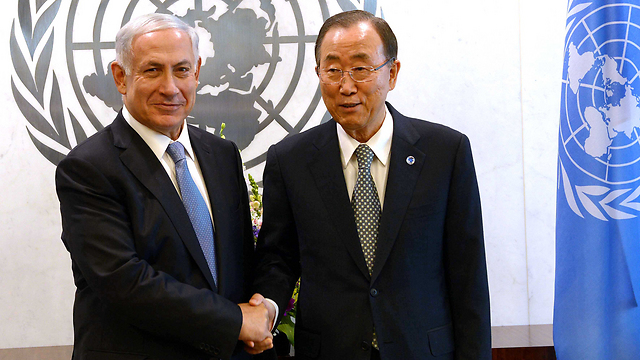 Netanyahu with UN's Ban (Photo: Avi Ohayon, GPO)