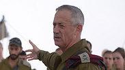 Photo: IDF Archive