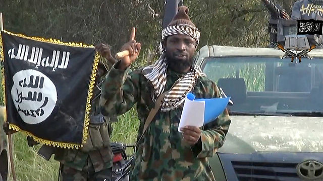 Abubakar Shekau, the leader of Boko Haram (Photo: AFP)