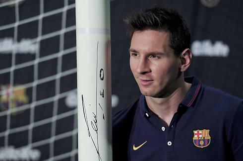 לא פורש מהנבחרת. מסי (צילום: AFP) (צילום: AFP)