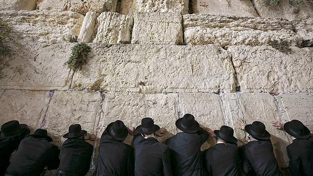 Pre-Yom Kippur prayers at the Western Wall (Photo: Reuters)