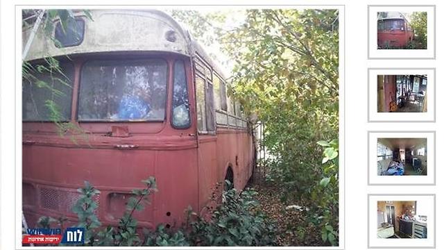 אוטובוס למגורים בפרדס חנה-כרכור (צילום מסך: WinWin ) (צילום מסך: WinWin )