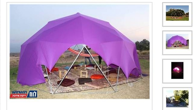 """אוהל """"דום"""" למכירה בכורזים (צילום מסך: WinWin ) (צילום מסך: WinWin )"""
