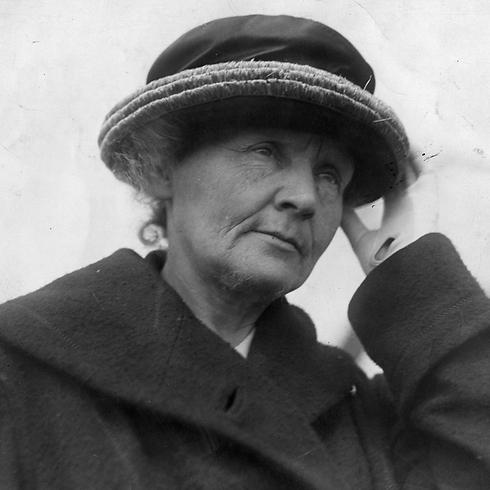 מארי קירי. האישה היחידה שקיבלה שני פרסים (צילום: Gettyimages Imagebank) (צילום: Gettyimages Imagebank)