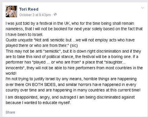 הסטטוס שהעלתה טורי ריד בעמוד הפייסבוק שלה ()