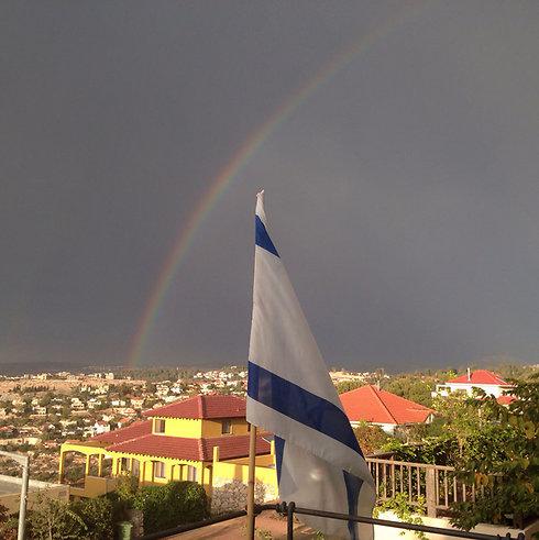 Rainbow over Kfar Vradim in north