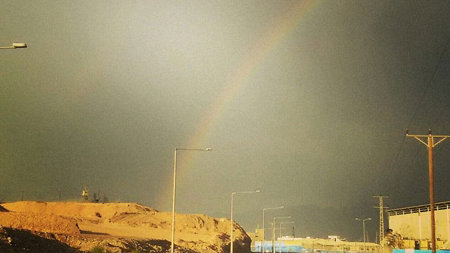 Rainbow in Eilat at Israel's southern tip (Photo: Tomer Amar)