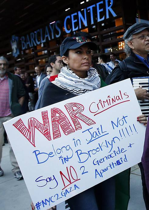 Pro-Palestinian protesters in Brooklyn (Photo: AP)