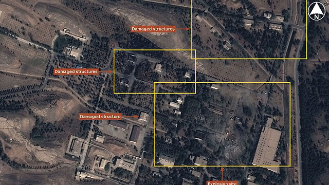 Satellite images of Parchin military complex after blast
