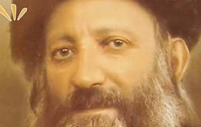 אכילת בשר זה בדיעבד. הרב אברהם יצחק הכהן קוק (צילום: אורות) (צילום: אורות)