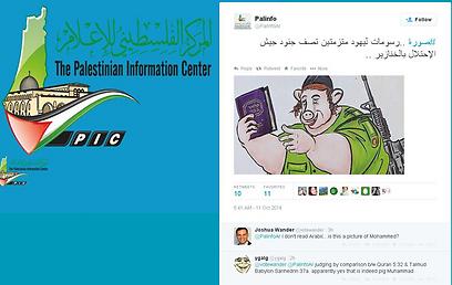 דף הטוויטר של חמאס