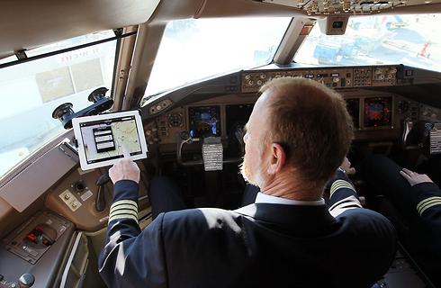 משתדלים לא להפריע לטייסים (צילום: סיוון פרג')