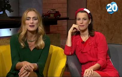 דינה אברמסון ואילנית לוי, מתוך 20 בלילה (ערוץ 20) (ערוץ 20)