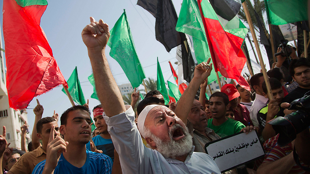 Gaza rally (Photo: AP) (Photo: AP)