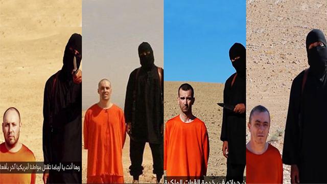ג'ון הג'יהאדיסט וארבעת החטופים שהוציא להורג ()