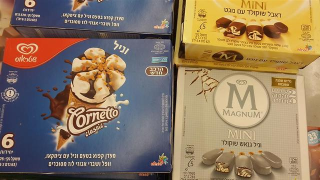 קוראים לזה גלידת שטראוס, אבל זה של יוניליוור ()