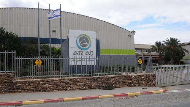 מפעל מגבות ערד (צילום: הרצל יוסף) (צילום: הרצל יוסף)